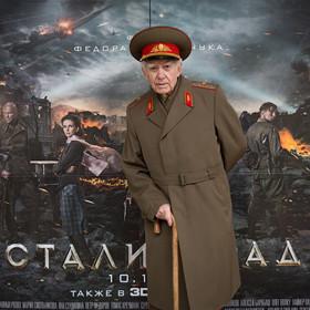 Кинотеатр «Центральный» продает билеты за полцены