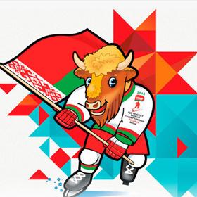 Чемпионат мира по хоккею-2014: что, где, когда?