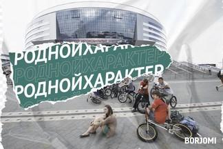 В Telegram создали бота, который бесплатно делает принты с микрорайонами Минска