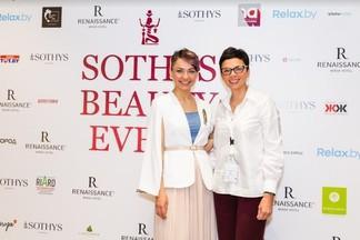 Sothys Beauty Event прошел в Минске. Рассказываем, как это было