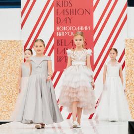 BFW Kids Fashion Day
