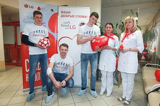 Марафон LG Electronics «Передай пас добра»: старт добрых дел в Минске