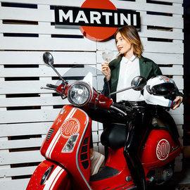 Martini & Tonic Aperitivo Party