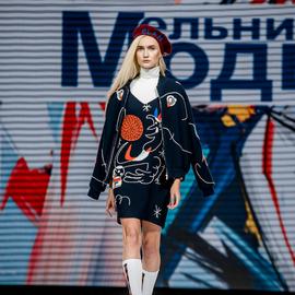 Финал конкурса Мельница моды 2018
