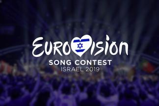 Когда и где пройдет финал национального отбора на «Евровидение-2019»