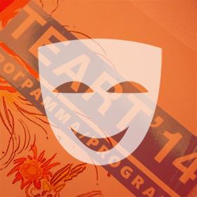 «TЕАРТ-2014»: чем удивит фестиваль?