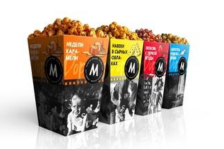 В кинотеатрах Silver Screen предлагают пачки попкорна с работами белорусских фотографов