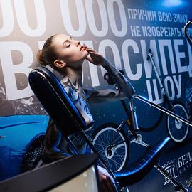 Велосипед шоу