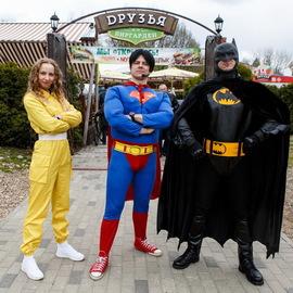 Вечеринка Супергероев
