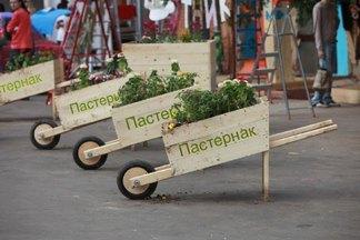 Осенний эко-маркет «Пастернак» станет международным