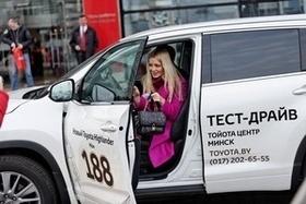 В Минске состоялась презентация нового Toyota Highlander