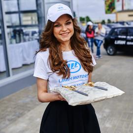 Официальное открытие первого в Беларуси автомобильного Центра Lifan