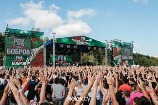 «Звери»,  Noize MC и еще 8 групп, которые выступят на «Рок за Бобров-2020»
