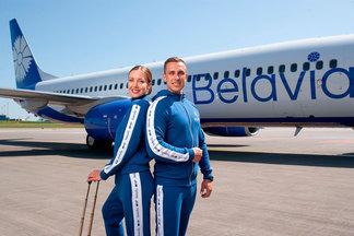 Большая распродажа в «Белавиа»: билеты туда-обратно — от 29 евро