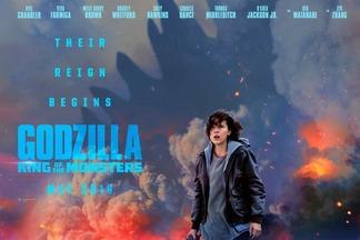 Вышел трейлер «Годзилла-2: Король монстров», который ужасает и восхищает одновременно
