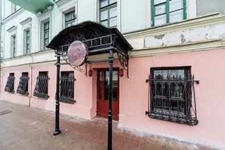 Новое место в Старом городе: кафе Mangal House с блюдами белорусской и азербайджанской кухонь