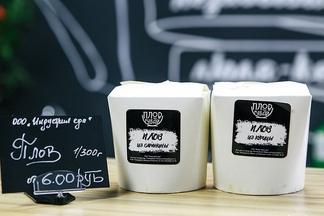 Настоящий плов, шаурма и десерты: магазин готовой еды «Пловру.бай» открылся в Минске
