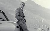 Цена игрушек агента 007