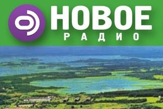 Как съездить на фестиваль Viva Braslav и не потратить ни рубля