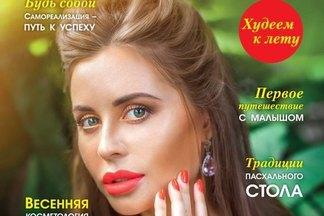 Юлия Михалкова: «Я обыкновенный человек, который хочет простого счастья»