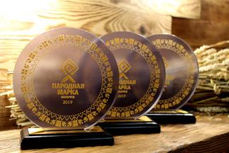 Премия «Народная марка» приглашает белорусов отдать голос за лучшие продовольственные товары