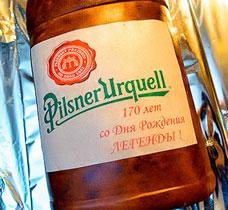 День рождения Pilsner Urquell в «Гвозде»