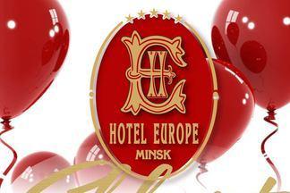 Отелю «Европа» исполняется 10 лет!