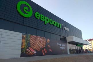 Гид по подаркам к 14 февраля от магазинов, расположенных в ТЦ «Е-Сити» и «Евроопт»