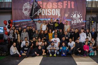 Crossfit Poison - нам 1 год!