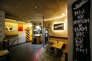 Новое место: крафтовый бар Craftman