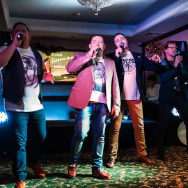 Концерт группы Тяни-толкай