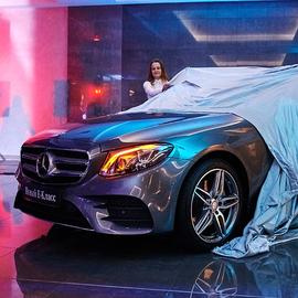 Презентация нового Mercedes E-класса
