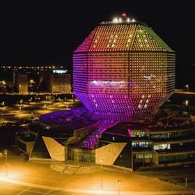 День библиотек в Беларуси