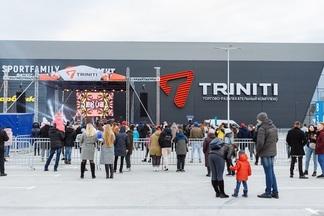 Фотофакт: в Гродно открылся крупнейший региональный ТРК Triniti