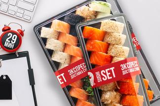 Бесплатная доставка суши до 29 минут. Где заказать?