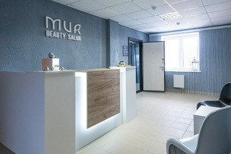 Как для котиков: возле метро «Грушевка» открылся новый салон красоты MUR beauty