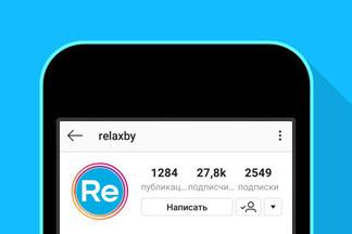 Как быстро получить охват 15 000 пользователей в инстаграме?