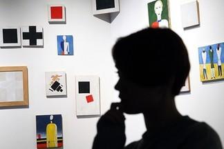 Белорусам предлагают скинуться, чтобы вернуть редкую книгу Малевича