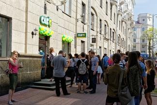 Скидка 50% до конца мая: четвертое кафе сети SUB's открылось в Минске