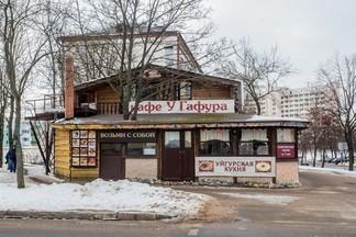 Новое место: первое в Минске кафе уйгурской кухни «у Гафура» от людей «весны и праздника». Цены — от 1 рубля за лепешку