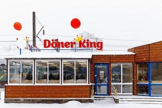Кебабы и конкурс. В Минске открылся седьмой ресторан сети Doner King