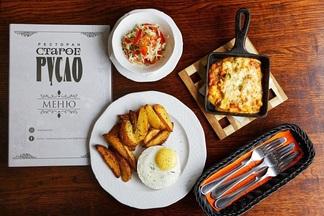 Обед в городе: что домашнего и доступного съесть в ресторане «Старое русло»