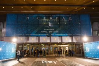 Цены от 2,5 рубля. Что еще известно о билетах на кинофестиваль «Лістапад»