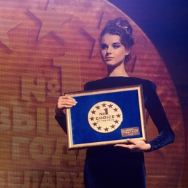 Церемония награждения  победителей «Выбор года»
