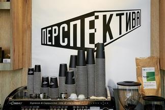 «От every day — до specialty». На Зыбицкой открывается кофешоп с большим выбором сортов из разных стран
