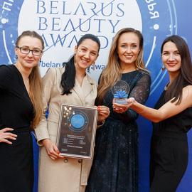 Церемония награждения премии BELARUS BEAUTY AWARDS 2019