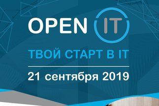Открыта регистрация на бесплатную конференцию Open IT 2019