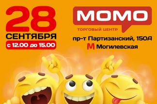 «Смайл пати» в ТЦ МОМО