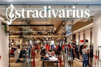 Этой весной в ТЦ Galleria Minsk откроется магазин Stradivarius
