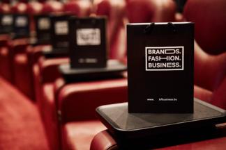 Организаторы 4-ой конференции Brands. Fashion. Business объявили хедлайнера и спикеров
